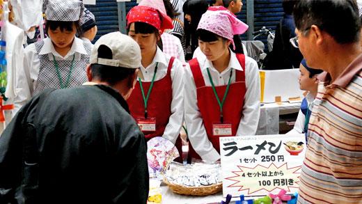 きつねの嫁入りShop・武居製麺のラーメン